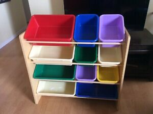 Toy/ Storage  Organizer