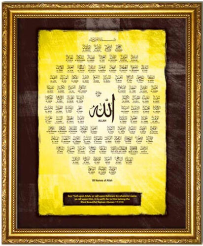 Framed Canvas: 99 Names of Allah -19x26 -Islamic Caligraphy Art/Gift -Fathers Da