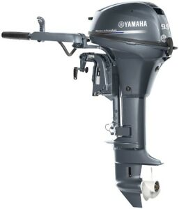 2017 yamaha  9.9HP Short Shaft + hst ONLY!