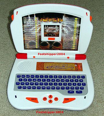 Laptop Computer Muslim Kids Children Girls Boy Learn Arabic Alphabet Quran Teach