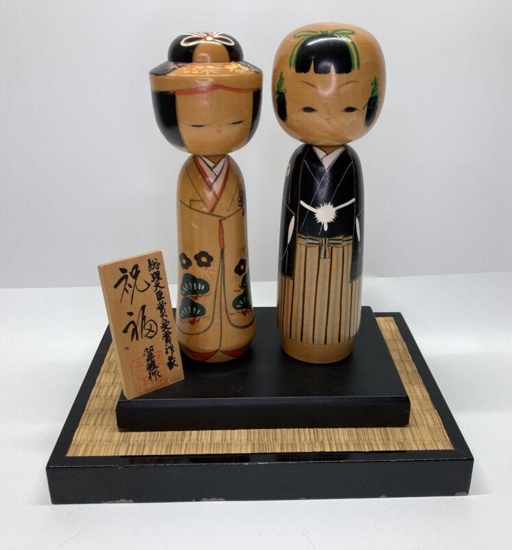 "Vtg Kokeshi Dolls SATO SUIGAI-Artist Prime Ministers Award ""Celebrate Happiness"""
