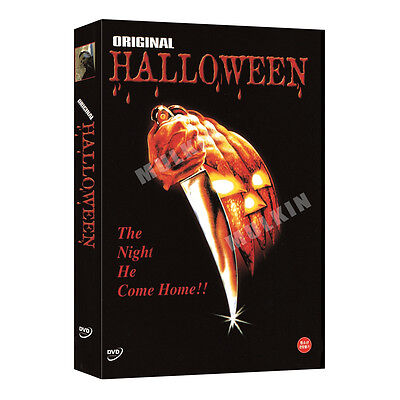 Halloween Original (1978) DVD - John Carpenter, Donald Pleasence (*New Sealed)