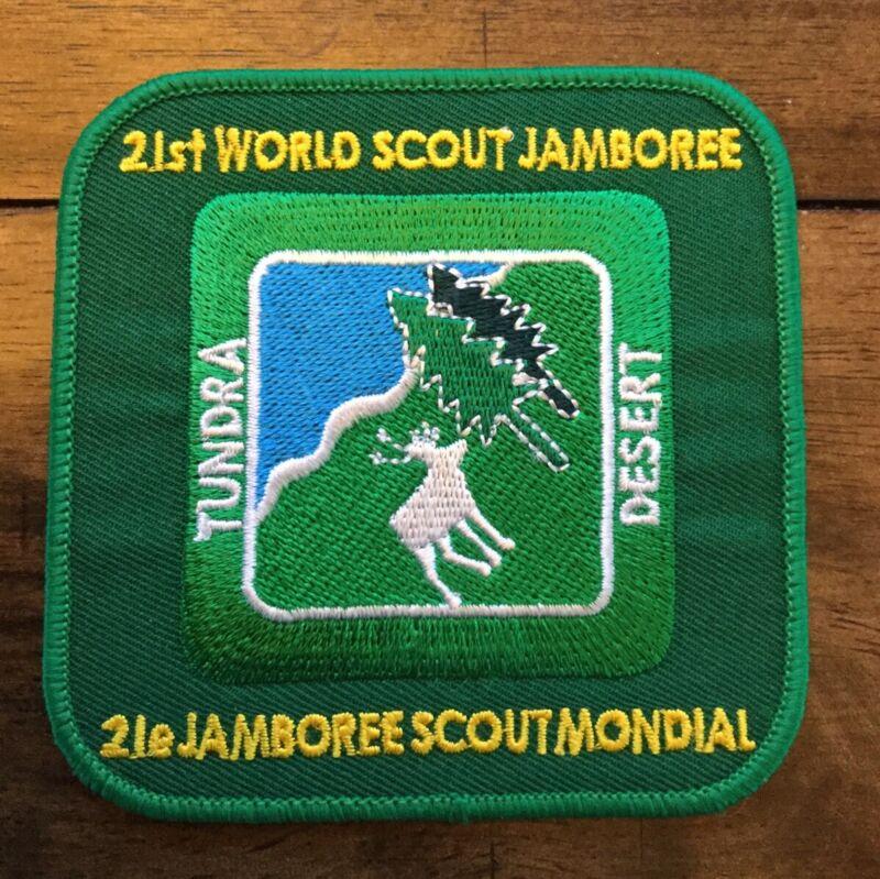 21st World Scout Jamboree England 2007 Tundra Desert Contingent Shoulder PATCH