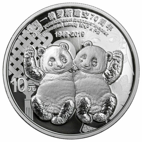 2019 China Sino-Russian Diplomatic Relations 30 g Silver Proof ¥10 Coin SKU58437