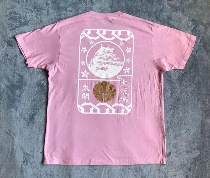 Japanese Pink Pagoda Souvenir Cotton T-Shirt Japan Novelty Size Medium Female