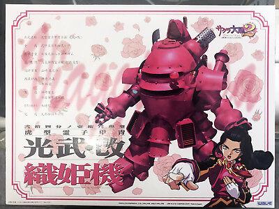 Sakura Wars Koubu-kai Orihime Plastic 1/24 Scale Model Kit Wave Japan Rare