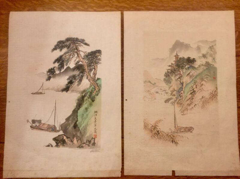 Antique Chinese Art Painting - Pair