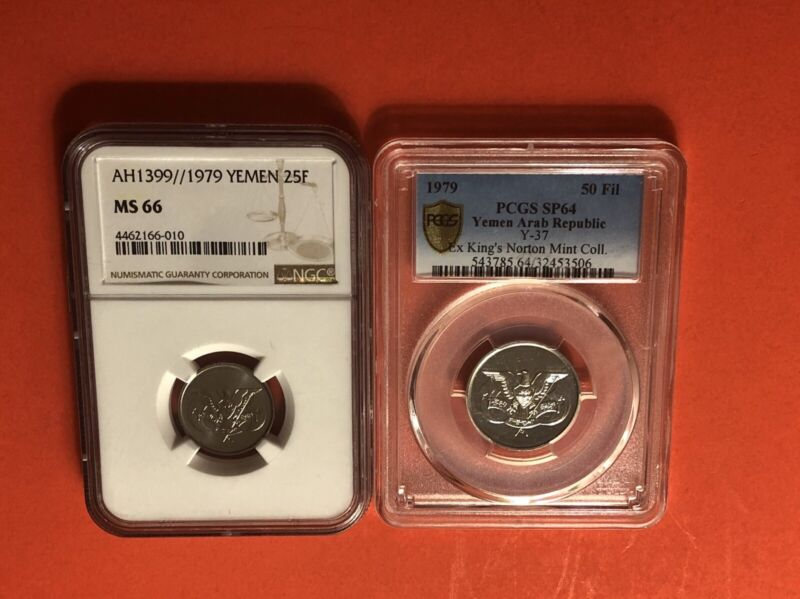 YEMEN-1979-2 GRADED COIN (50&25 FILS)CERTIFIED BY NGC & PCGS SP64&MS66.