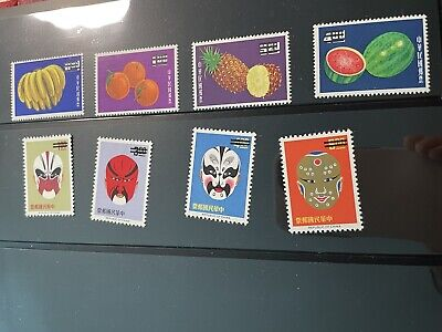 taiwan stamps