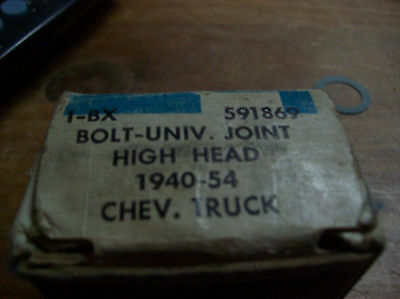 GM Part591869 U Joint Lock Plate Bolts
