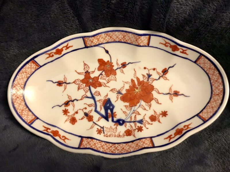 18th C Japanese Porcelain Imari Kakiemon Relish Dish Pomegranate Fuku Mark 8.5""