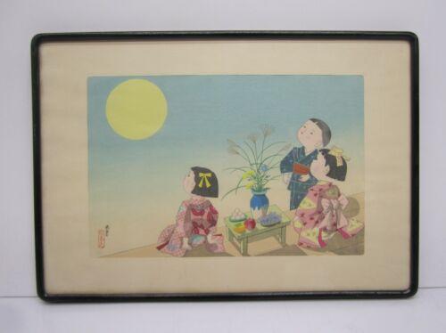 Vtg Japanese Kiyohara Hitoshi Wood Block Print Art MCM Nakazawa Imperial Hotel