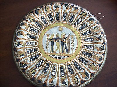 """HOSNY GOMAA METAL PLATE MADE BY HAND IN EGYPT BEAUTIFUL 12"""" DIAMETER"""
