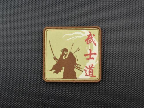 Bushido Way Of The Warrior Woven Morale Patch Samurai Shogun Ketana