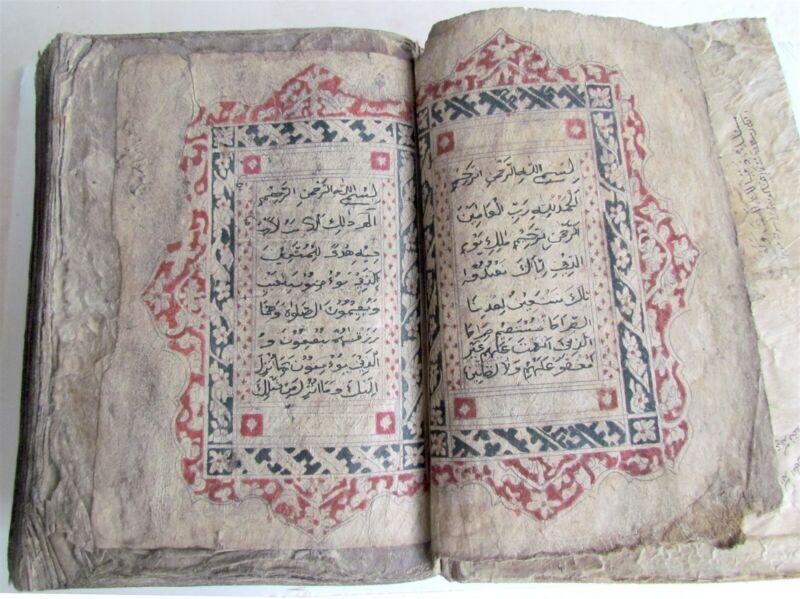 QURAN KORAN 18th century ARABIC MANUSCRIPT ANTIQUE FOLIO BOOK RARE!
