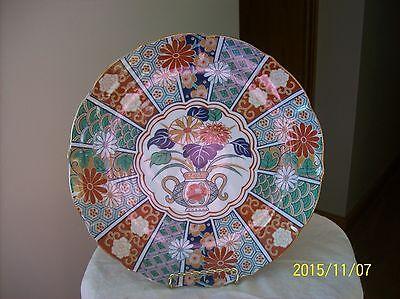 Japanese Vintage Arita Fan Style Design Porcelain Imari Reproduction 1970's
