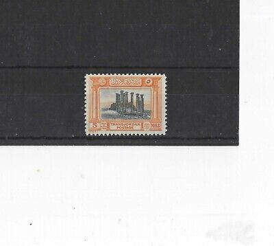 TRANSJORDAN , 1933, SG212 AS TYPE 30 5m BLACK AND ORANGE, MH   CV £7.00+