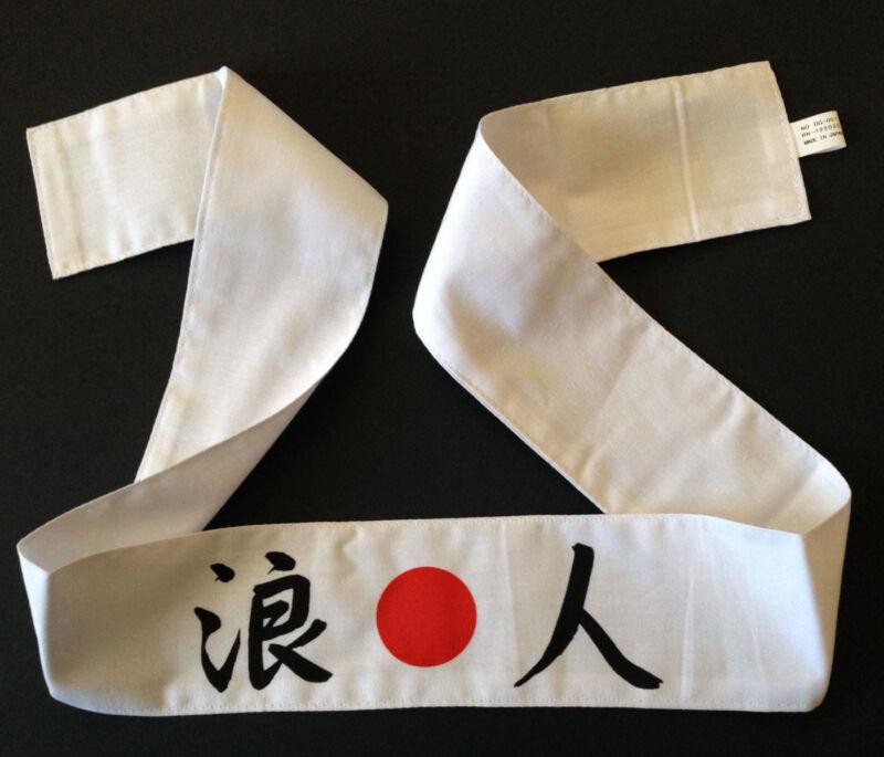 "Japanese Hachimaki Headband ""RONIN"" Loyal Hero Red Sun Cotton Made in Japan"