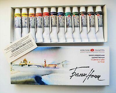Pinturas de acuarela Noches blancas profesionales 12 Set Tubos Nevskaya...