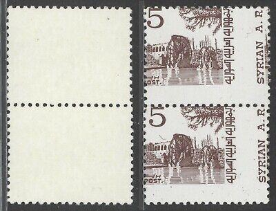 Syria - Error Variety - MNH Stamps R308
