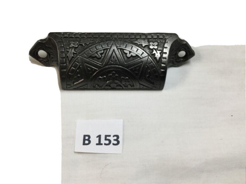 ANTIQUE CAST IRON BIN PULL 1870-1890
