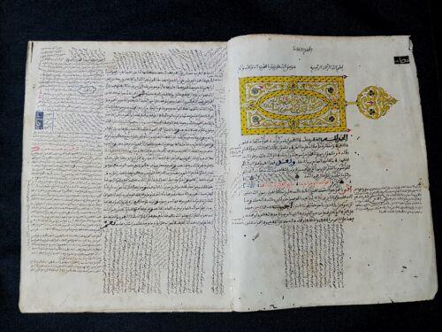 rare philosophy manuscript  manuscrit manuscrito