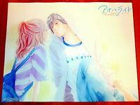 Poster A3 Aoharaido Blue Spring Ride Beso Shojo -  - ebay.es