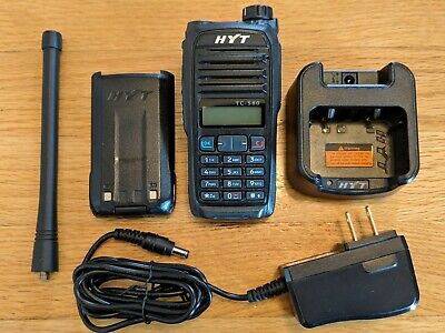 HYT VHF Two-Way Radio TC-580V - MURS Programmed Compatible with Walmart RDM2070d