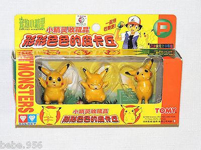 ~ POKEMON PIKACHU ~PLASTIC YELLOW CAKE TOPPERS , AULDEY  PARTY SUPPLIES - Pokemon Party Supplies
