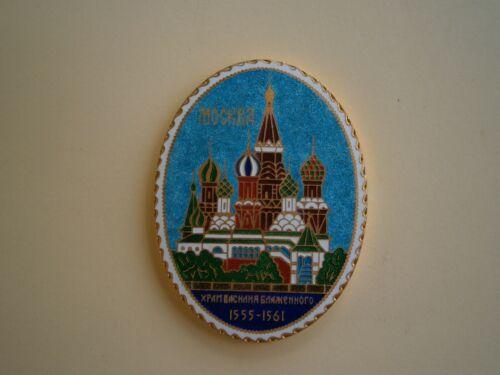 Vintage Moscow Russia Enamel Souvenir Medallion Original Box