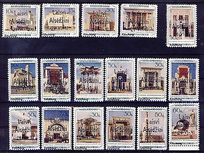 """Litauen """" Alsedschen """" Landwirtschafts-Ausstellung 1940 Mi# 11-27 (*) Fälschung"""