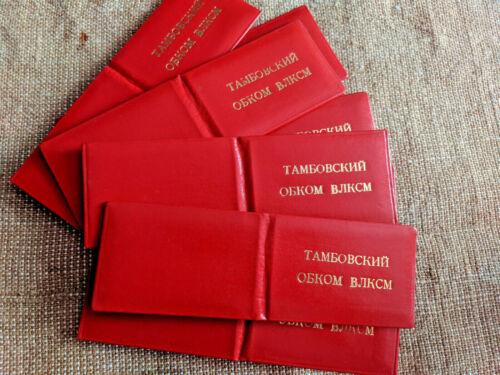 Soviet Union. Regional Committee of the Komsomol (OBKOM), Tambov.