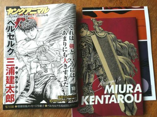 Young Animal 2021 No.18 Berserk memorial +Poster +Booklet (Japanese) From Japan