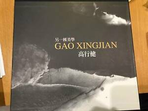 Gao Xingjian Painting book Epping Ryde Area Preview