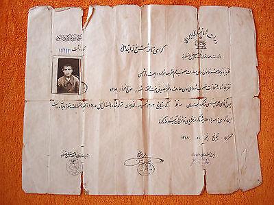 großes Dokument alt aus Persien Perser aus dem Jahre 1939 Schulabschluss