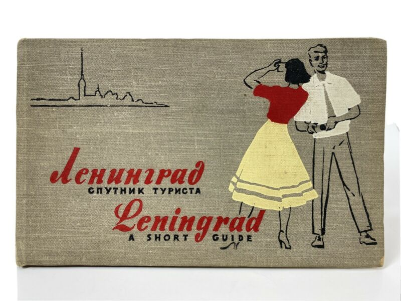 LENINGRAD: A Short Guide (1958) Tourist Guide Book with Map - Good Condition