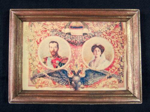 Tsar Nicholas II & Tsarina Alexandra 300 years Romanov