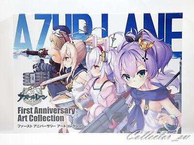 3 - 7 Days | Azur Lane First Anniversary Art Collection Book + Case from JP - Nippon Art Collection
