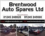 Trainee/skilled/ Vehicle Dismantler / yard worker to join a Vehicle Recycling company in Essex