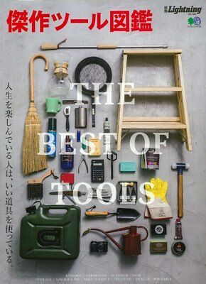 Bessatsu Lightning 166 THE BEST OF TOOLS Japanese Book Men's Fashion Magazine