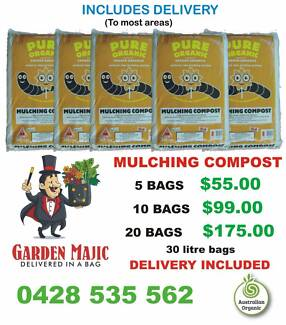 Mushroom Compost - Certified Organic
