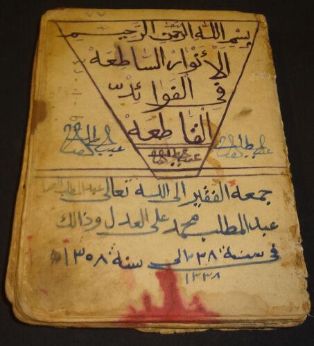 RUHANI / MAGIC MANUSCRIPT THE SPARKLING LIGHTS 1338 AH (1919 AD):