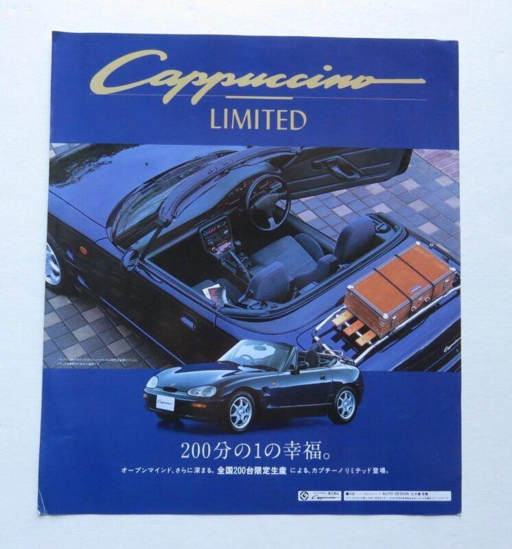 1992 Suzuki Cappuccino Brochure Japanese Vintage Original