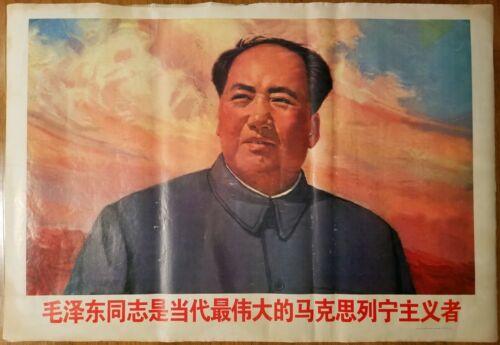 Chinese Cultural Revolution Poster, 1969, Chairman Mao Portrait, Original