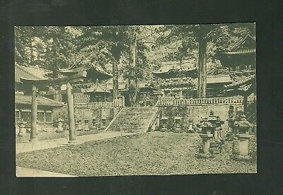 Pre 1915 Unused Post Card Yomei Mon Gate Of Sunlight Japanese Government Railway