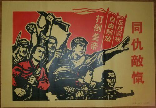 Chinese Cultural Revolution Poster, 1965, Political Propaganda, Vintage