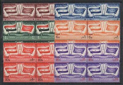 C109 YEMEN 1959 United Arab States Flags in blocks of four  Sc# 92/C19 MNH Luxus