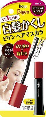 Hair Dye Mascara 1Day Hide gray hair Hoyu Bigen Natural Brown FROM  JAPAN