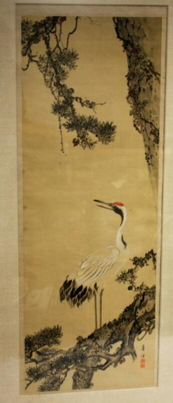 Large Vintage Chinese Watercolor Scroll Painting of Crane - Signed