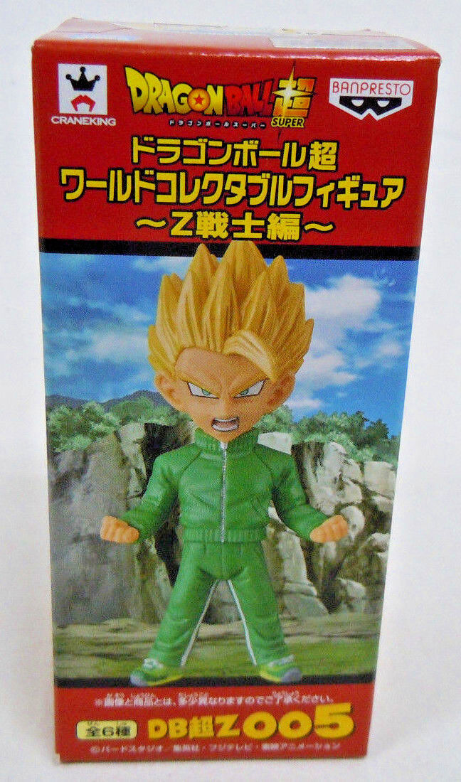 Banpresto Dragon Ball Z 2.8-Inch Super Saiyan Gohan World Co
